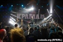 Канцэрт «Крамы» да 25-годзьдзя гурту. Менск, 12 лістапада 2016 году