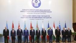 Aşgabatda GDA-nyň döwlet baştutanlarynyň Geňeşiniň mejlisi geçirildi