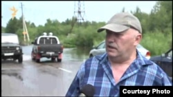 Житель Амурской области Александр Кудинов