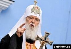 Почесний патріарх ПЦУ Філарет (архівне фото)