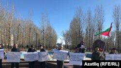 Митинг в поддержку татарского языка в РТ. Архивное фото