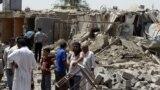 عملية ارهابية في التاجي تقتل 42وتجرح42