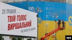 """""""Рошен"""" компаниясынын ээси Петр Порошенко улуттук сурамжылоолор боюнча жалпы өлкө боюнча алдыда."""