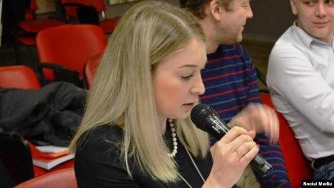 Дина Латыпова