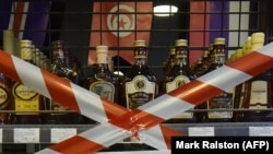 Some Russian regions have restricted alcohol sales as part of the fight against COVID-19. (file photo)