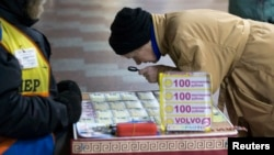 Кыргызстан боюнча 15 компанияга лотерея билеттерин ойнотуу боюнча лицензия берилген. (Иллюстрация)