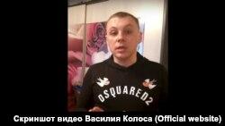 Василий Колос