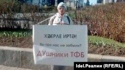 Татарстан хөкүмәте каршында пикет