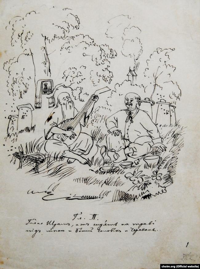 Ескіз ілюстрації, намальований самим Пантелеймоном Кулішем, до його роману «Чорна рада». 1855‒1856 роки