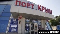Ілюстраційне фото: Керченська переправа