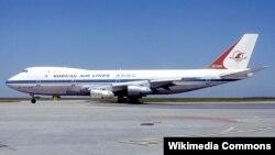 Korean Air Lines президенти ота сифатида фарзандига яхши тарбия бера олмаганидан афсусда эканини билдирди.