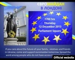Приглашение принять участие в лондонском Евромайдане