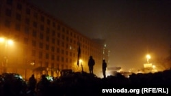 16 февраля некоторые баррикады в Киеве были разобраны