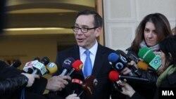 Ambasadori i SHBA-së në Maqedoni, Jess Baily