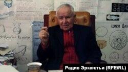 Шамиль ГIалиев, академик