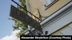 Ксения Собчак устроила благотворительный аукцион для Крымска