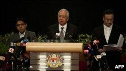 Малайзия Бош вазири Нажиб Разак.