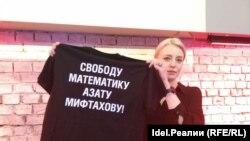 Азат Мифтаховка багышланган футболка сату