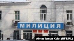 Районное отделение милиции в Бишкеке. Фото из архива