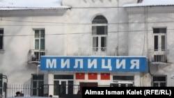 Ленин райондук ички иштер бөлүмүнүн имараты, Бишкек.