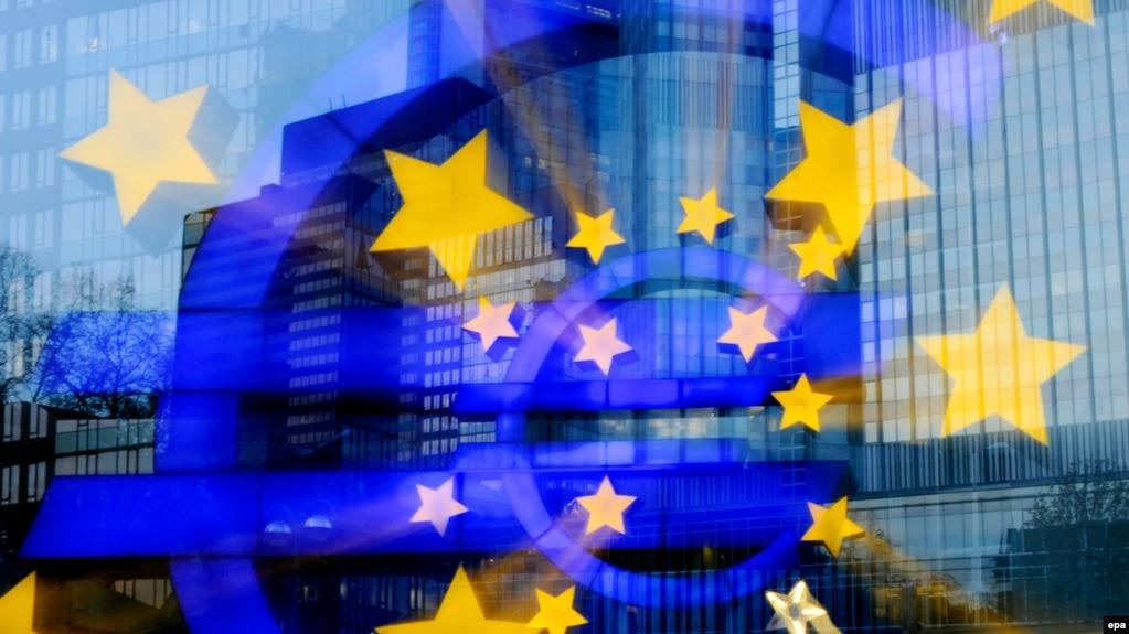 ЕЦБ завершит программу покупки активов, введенную из-за низкой инфляции в еврозоне