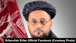عرفان الله عرفان نایب منشی ولسی جرگه افغانستان