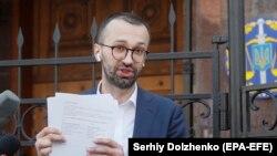 Бывший депутат Верховной Рады Украины Сергей Лещенко.