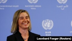 ԵՄ արտաքին հարաբերությունների և անվտանգության հարցերով բարձր ներկայացուցիչ Ֆեդերիկա Մոգերինի, արխիվ