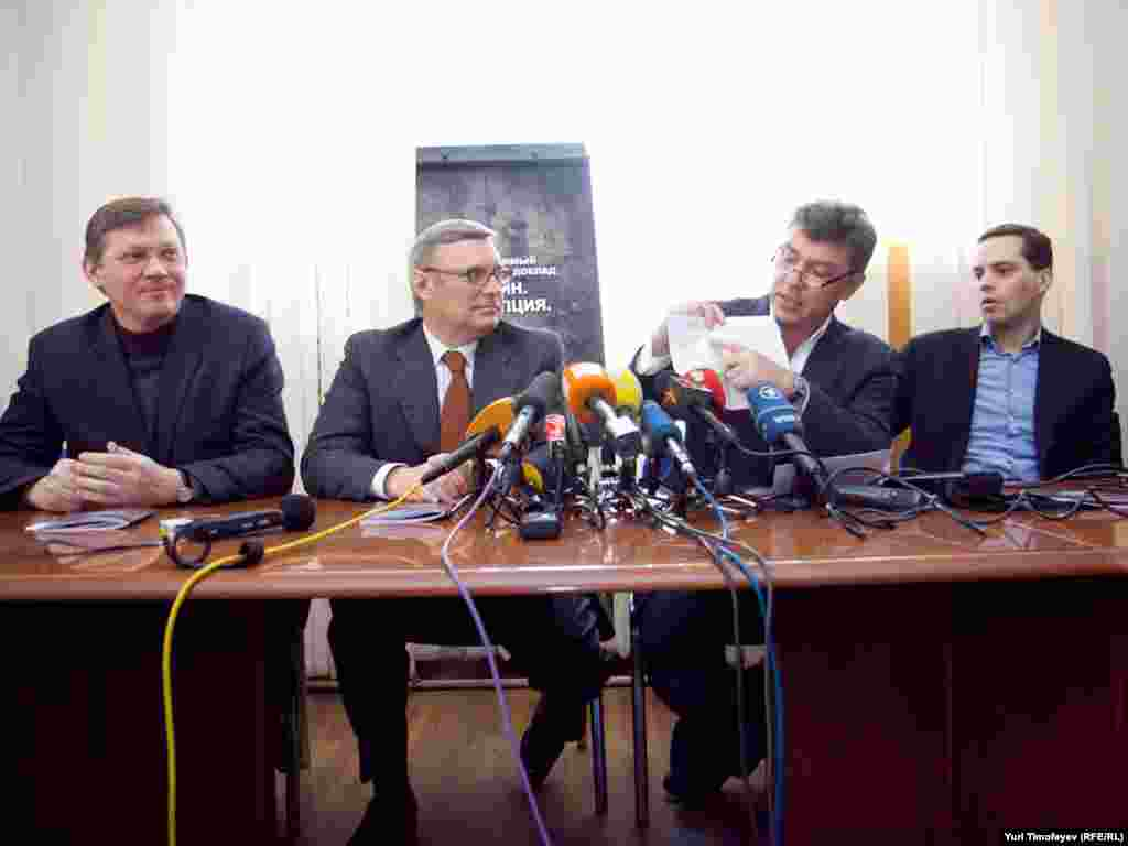 Владимир Рыжков, Михаил Касьянов, Борис Немцов, Владмир Милов