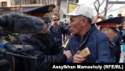 Людей затримували також і в Алмати