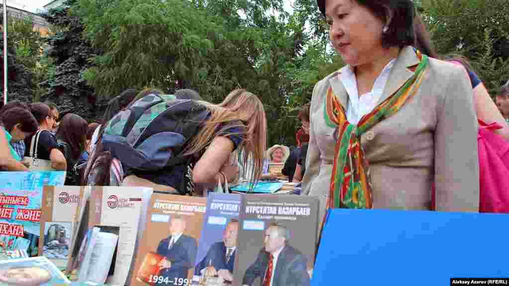 Жаңа кітаптар. Алматы, 16 тамыз 2014 жыл.