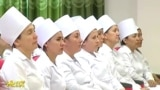 Turkmenistan. Doctors on the meeting. Altyn Asyr Program from June 20th 2020