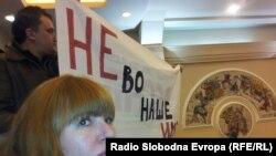 Protest novinara za vreme glasanja u Sobranju o novim medijskim zakonima, decembar 2013.