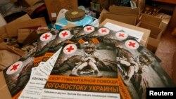 Красноярское общество Красного Креста тоже собирало помощь для жителей восточной Украины