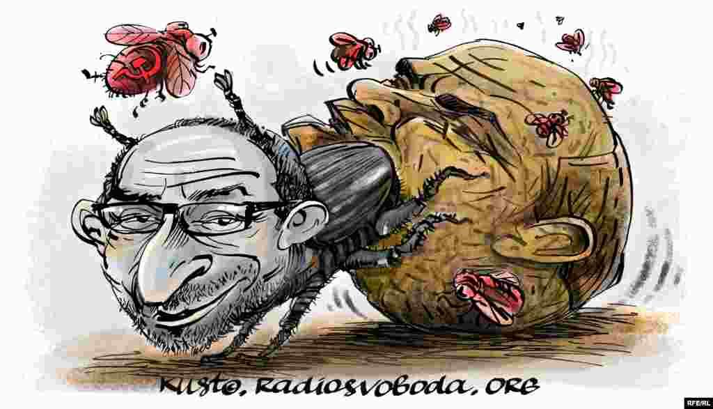 Із життя комах Автор Oleksy Kustovsky Інтерв'ю з карикатуристом