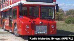 Turist avtobusu (arxiv fotosu)