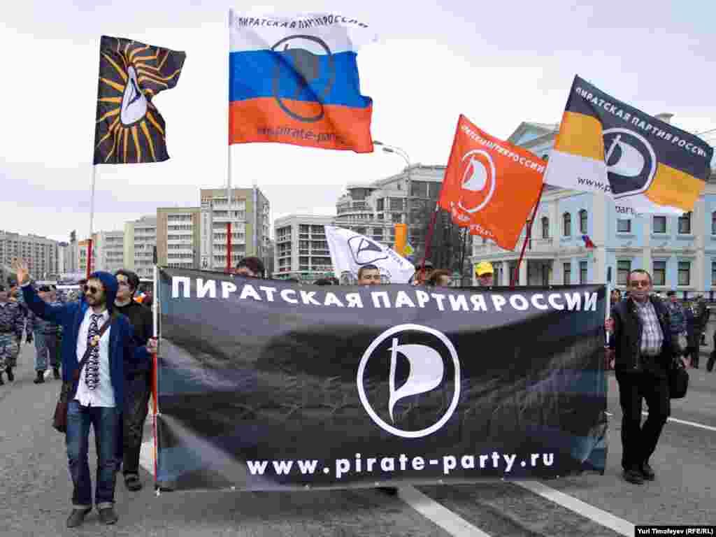 Колонна Пиратской партии России