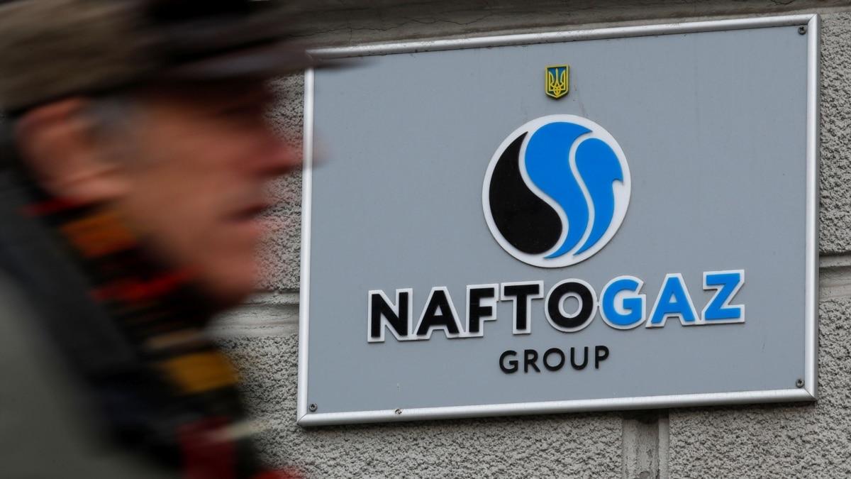 «Газпром» заказал дополнительные мощности для транзита газа украинской ГТС - Нафтогаз