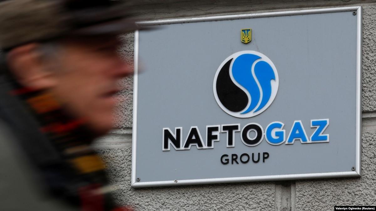 «Нафтогаз»: Украина получила 2,9 миллиарда долларов от «Газпрома»
