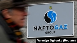 «Нафтогаз-України» знизив ціну на газ до 4277 гривень за тисячу кубометрів (без урахування ПДВ, націнки газзбутів і транспортних витрат)