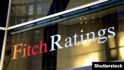 Agenția Fitch logo în Manhattan