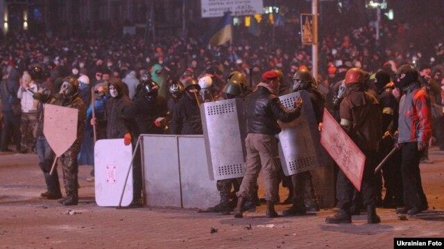 Киев, 19 января