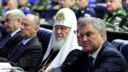 Ваша Свобода | РПЦ проти незалежної Церкви України