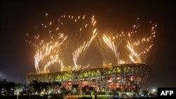Ptičije gnijezdo na dan otvaranja Olimpijskih igara u Pekingu