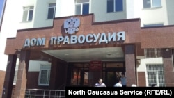 Imagine generică. Un tribunal din Nalcik, Kabardino Balkaria. 3 iulie 2019
