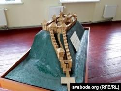 Так выглядаў Любецкі замак — абарончая крэпасьць у часы ВКЛ. Згарэў падчас аблогі казакамі Багдана Хмяльніцкага