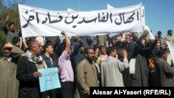 من إحتجاجات ضد الفساد في النجف في 4 آذار 2013