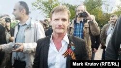 Александр Петрунько на акции оппозиции в годовщину событий на Болотной площади в Москве. 6 мая 2016 года