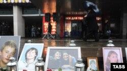 Përkujtimi i viktimave të Teatrit Dubrovka