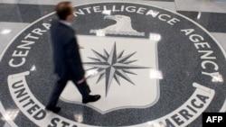 Sedište CIA-e